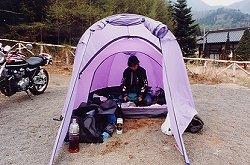 石井スポーツ ツーリングテント