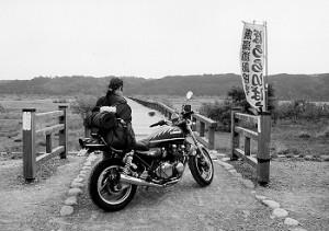 静岡県 蓬莱木橋 95'5