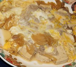 柳川風肉豆腐