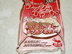 マッシュポテト(乾燥マッシュポテト)
