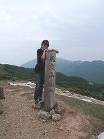 尻立山山頂