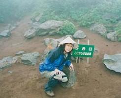 利尻岳 9合目