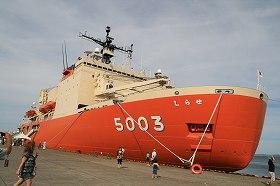 南極砕氷船しらせ