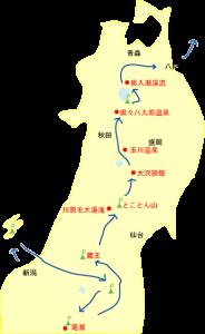 東北ツーリング コース