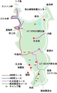 礼文島散策コース