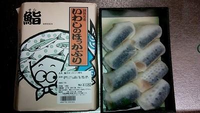 いわしのほっかむり寿司