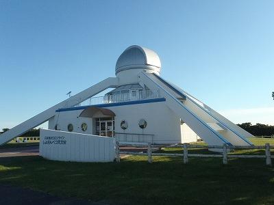 初山別 天文台
