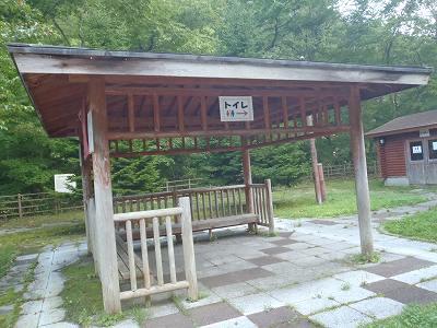 川汲公園 サイト