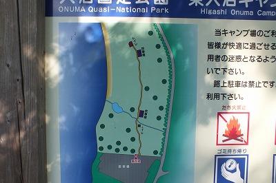 東大沼キャンプ場 サイト地図