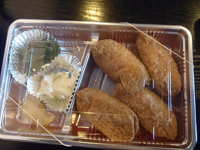 桜庭 1泊3食