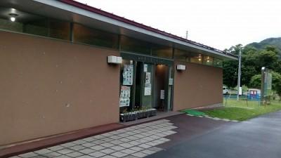 ファミリーランドみかさ遊園 キャンプ場 トイレ