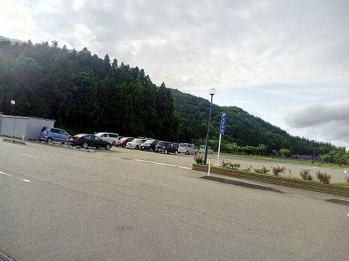 道の駅 国上